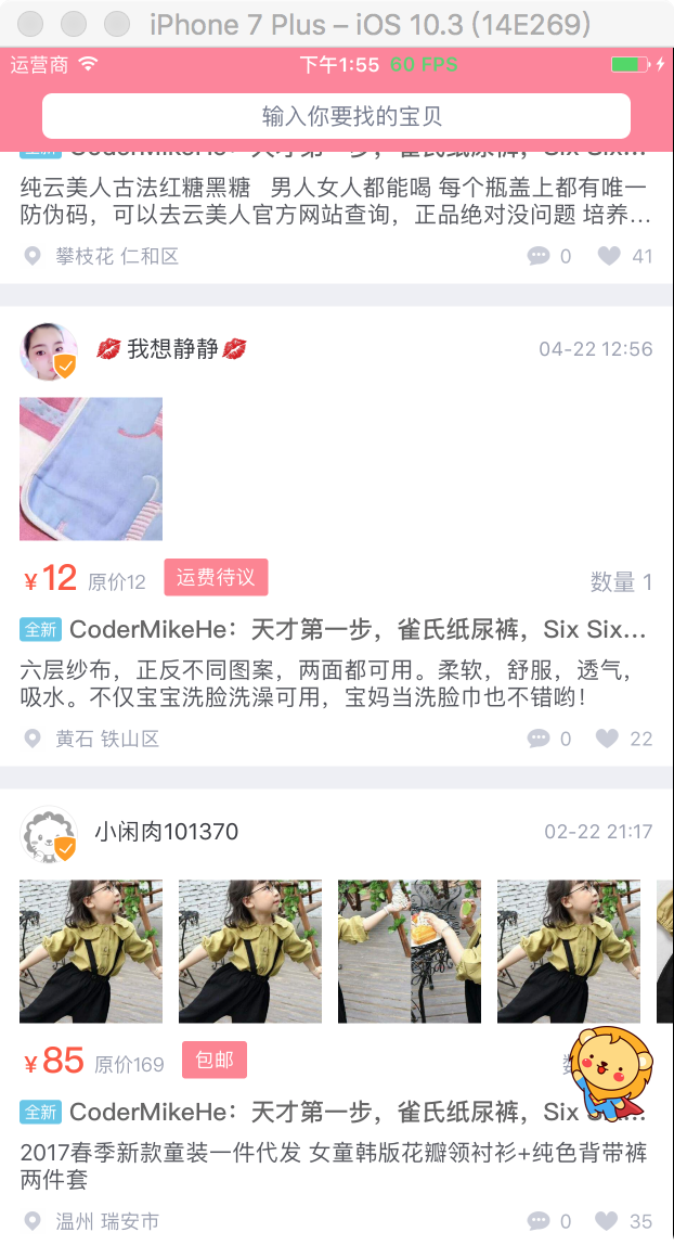 iOS 关于MVVM Without ReactiveCocoa设计模式的那些事